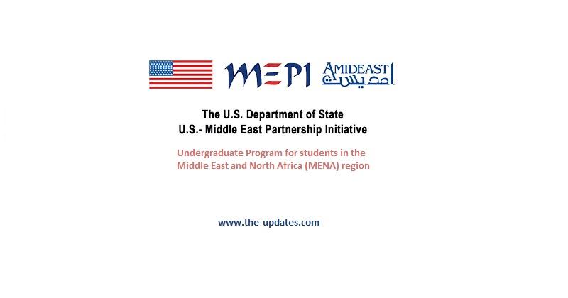 US-Middle East Tomorrow's Leaders Undergraduate Program 2021