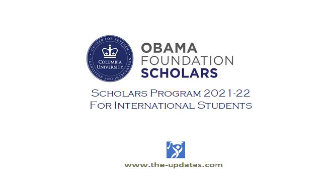 Obama Foundation Scholars Program at Columbia University 2021-22