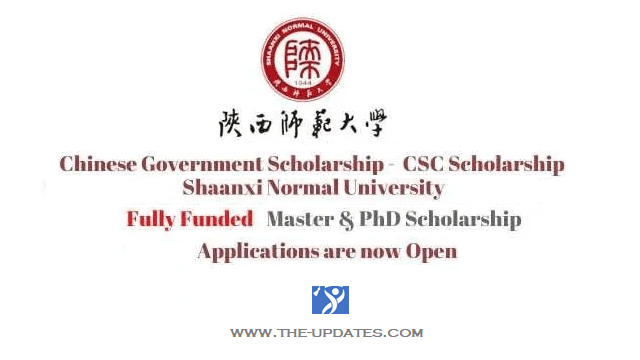 Chinese Government Scholarship at Shaanxi Normal University