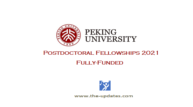 Boya Postdoctoral Fellowship Peking University China 2021