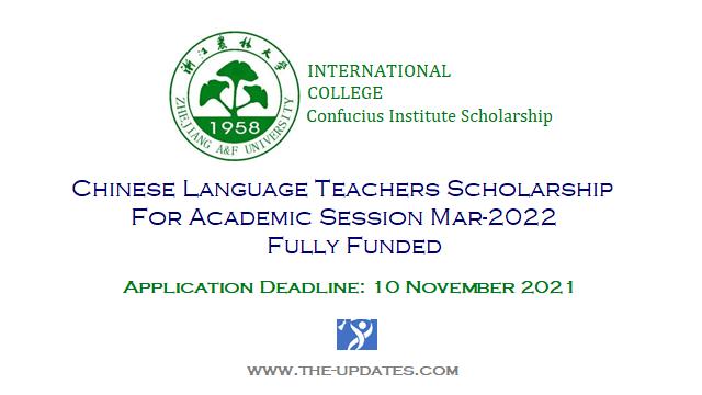 Chinese language teachers scholarship 2022