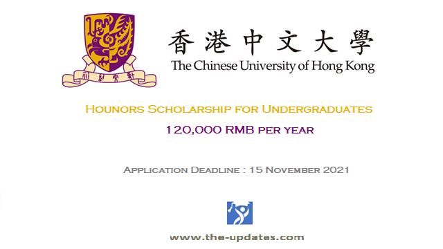 Honors Scholarships Hong Kong 2021-2022