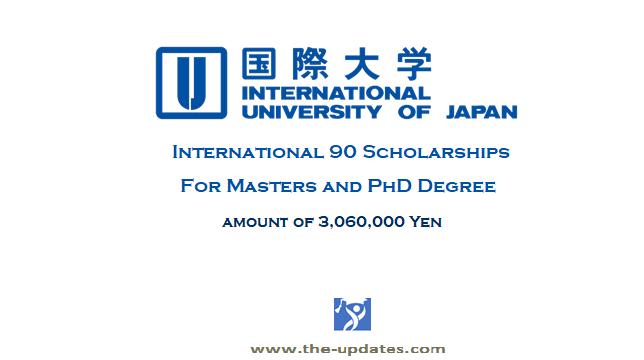 90 Scholarships International university of Japan 2021-2022