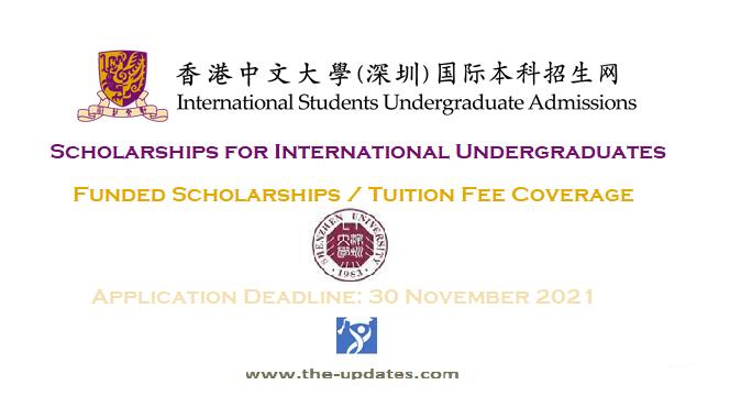 Shenzen University Scholarships for International Undergraduates China 2021-2022