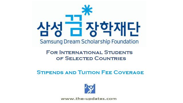 Global Hope Scholarship Program at Samsung Dream Foundation South Korea
