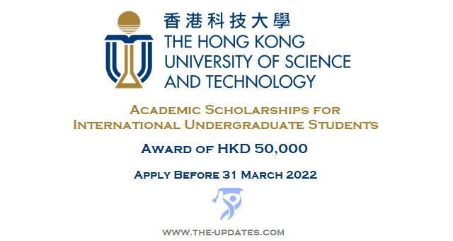 Academic Scholarships at Hong Kong University of Science and Technology
