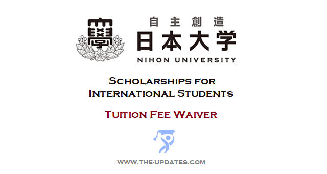 Various Scholarships at Nihon University College of Law Japan