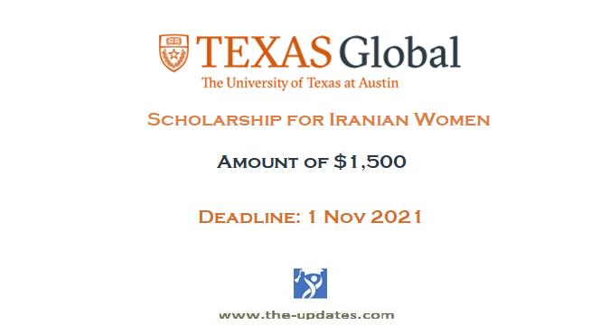 Society of Iranian American Women for Education Scholarships